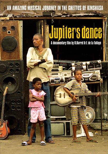 2006Jupiter'sDance