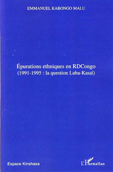 2007EpurationsEthiquesEnRDCongo
