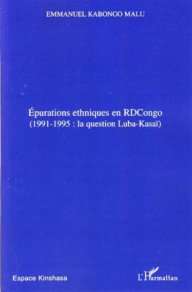 2007EpurationsEthiquesEnRDCongo