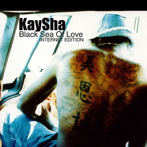 1999kaysha_blackseaoflove